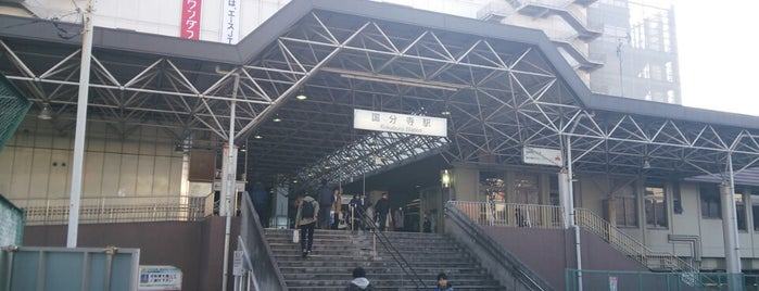 JR Kokubunji Station is one of 中央快速線.