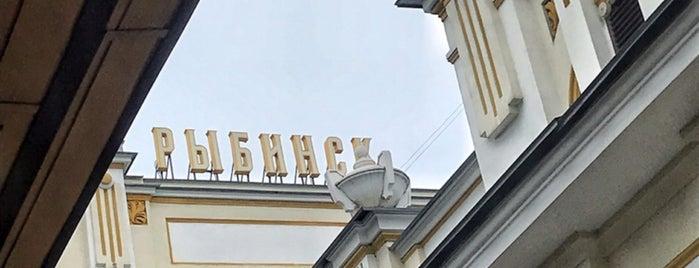 Rybinsk is one of Водяной'ın Kaydettiği Mekanlar.