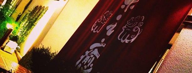 東道後温泉 久米之癒 is one of プチ旅行に使える!四国の温泉・銭湯 ~車中泊・ライダー~.