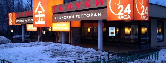 Тануки is one of Москва.