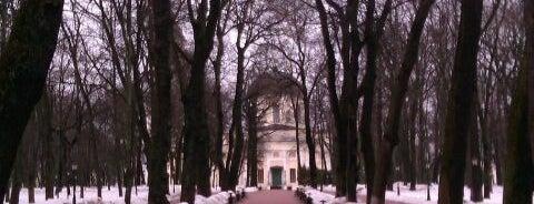 Парк Культуры и Отдыха is one of Tempat yang Disukai Robert.