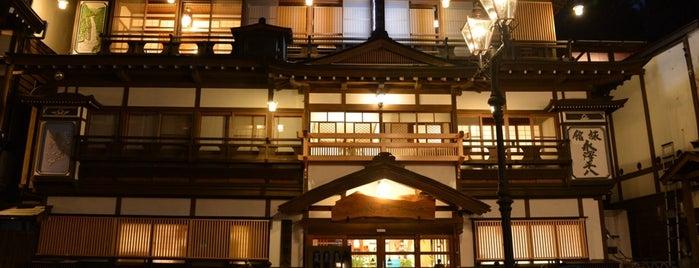 旅館 永澤平八 is one of 銀山温泉.