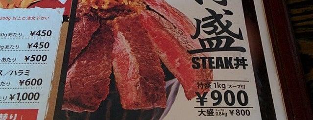 ステーキ ハンバーグのタケル 上新庄店 is one of Tempat yang Disimpan Mycroft.