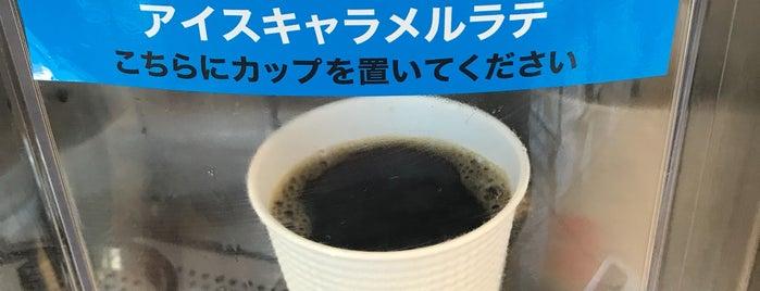7-Eleven is one of Posti che sono piaciuti a Shigeo.
