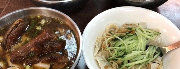 Lao Shandong Homemade Noodles is one of 《臺北米其林指南》必比登推介美食 Taipei Michelin - Bib Gourmand.