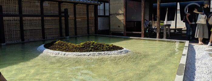 "The Naoshima Plan 2019 - 「水」 ""The Water"" is one of Art on Naoshima."