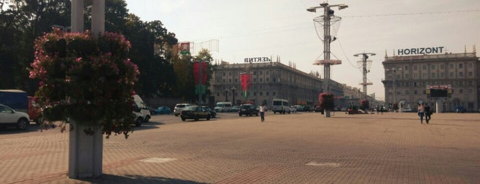 Октябрьская площадь is one of Ali'nin Beğendiği Mekanlar.