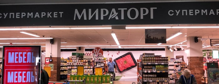 Мираторг is one of Alexanderさんのお気に入りスポット.