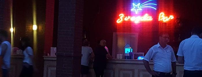 3 Vegda Bar is one of 🌜🌟hakan🌟🌛 : понравившиеся места.