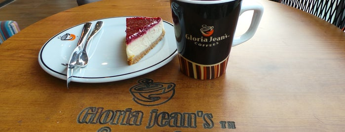 Gloria Jean's Coffees is one of Lieux qui ont plu à 🌜🌟hakan🌟🌛.