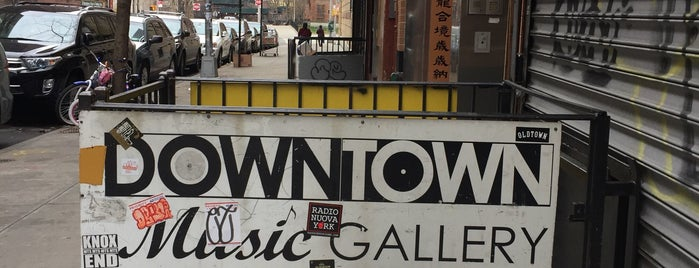 Downtown Music Gallery is one of NYC DOs.