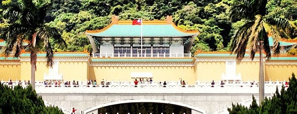 National Palace Museum is one of Taipei.