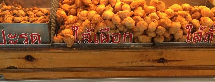 เจ้หมวย กระหรี่พั๊ฟ is one of สระบุรี, นครนายก, ปราจีนบุรี, สระแก้ว.