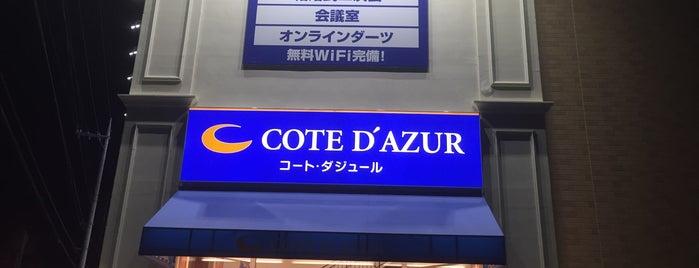 コート・ダジュール 甲府昭和店 is one of Ktさんのお気に入りスポット.