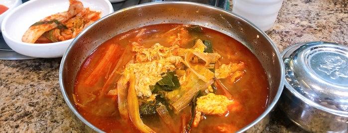 송돗골 is one of 맛집.