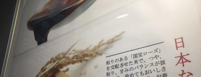 Teppei Syokudo is one of Lieux sauvegardés par Jing.