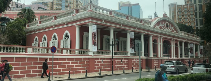 澳門陸軍俱樂部 Clube Militar de Macau is one of Macao.
