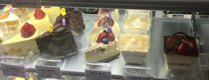 Cake's Secrets is one of Light food.