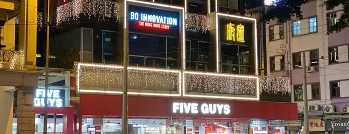 Five Guys is one of P Yさんのお気に入りスポット.