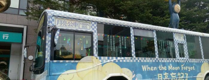 幾米月亮公車 The Moon Bus is one of Things to do - Taipei & Vicinity, Taiwan.