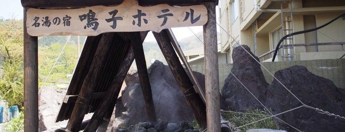 Naruko Hotel is one of Lugares favoritos de Shigeo.