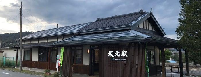 坂北駅 is one of JR 고신에쓰지방역 (JR 甲信越地方の駅).