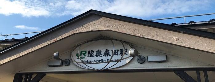 陸奥森田駅 is one of JR 키타토호쿠지방역 (JR 北東北地方の駅).