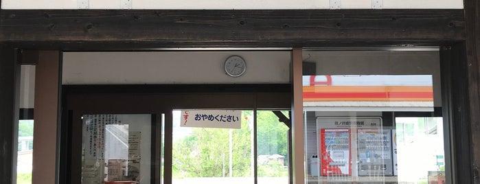 Sakakita Station is one of JR 고신에쓰지방역 (JR 甲信越地方の駅).