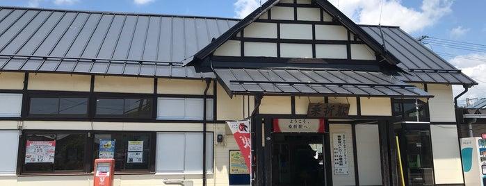 Koori Station is one of JR 미나미토호쿠지방역 (JR 南東北地方の駅).