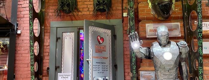 Музей Восстания Машин Москва is one of С Мишей.