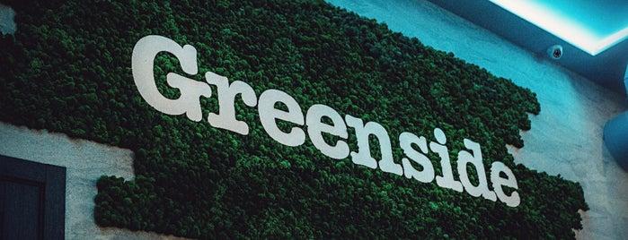 GreenSide Hookah is one of Гастро МСК.
