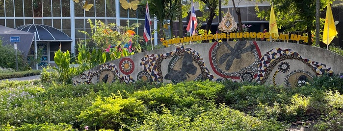 Bangkok Butterfly Garden and Insectarium is one of Bangkok.