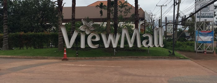 Rimping View Mall  ສາທາລະນະລັດ ປະຊາທິປະໄຕ ປະຊາຊົນລາວ is one of Lieux qui ont plu à Pin.