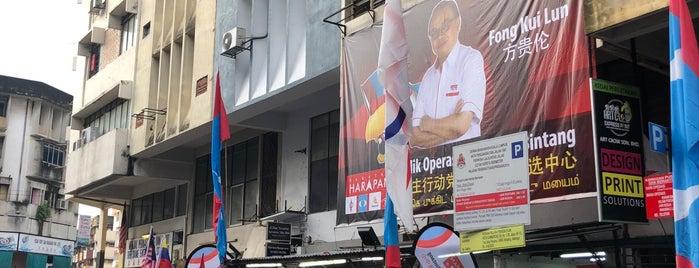 DAP Bukit Bintang is one of To Visit Soon.