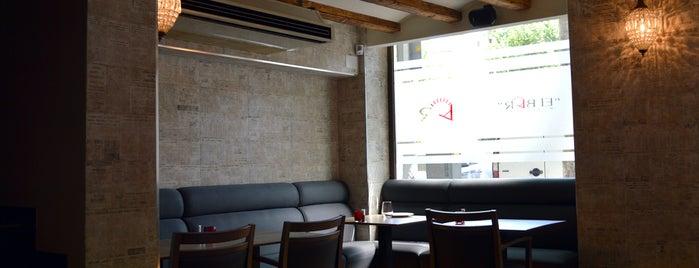 """""""El Bar"""" Barcelona is one of Restaurants."""