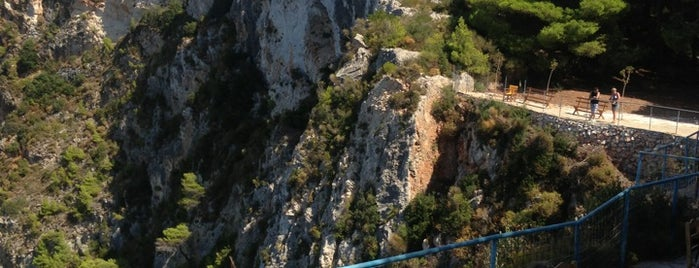 Το Στέκι του Μιχάλη is one of Zakynthos.