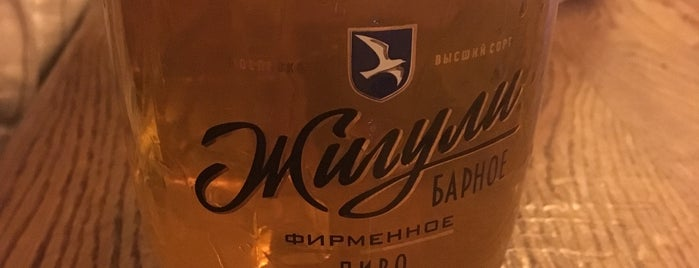 Рюмочная «Рядом» is one of Weekend в Петербурге.