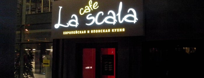 La Scala is one of Kseniya: сохраненные места.