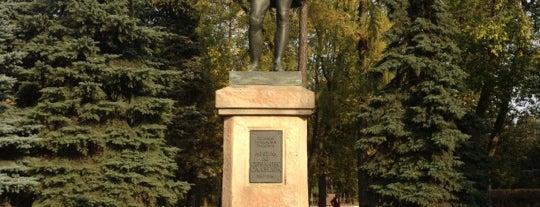 Памятник Мигелю де Сервантесу Сааведра is one of Lugares favoritos de Denis.