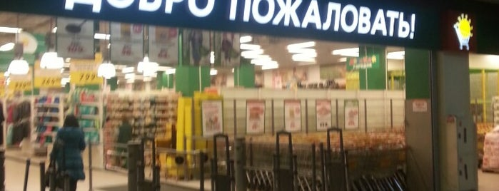 О'Кей is one of Shop, mall, boutique.