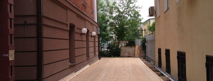 Московская школа йоги is one of Moscow.