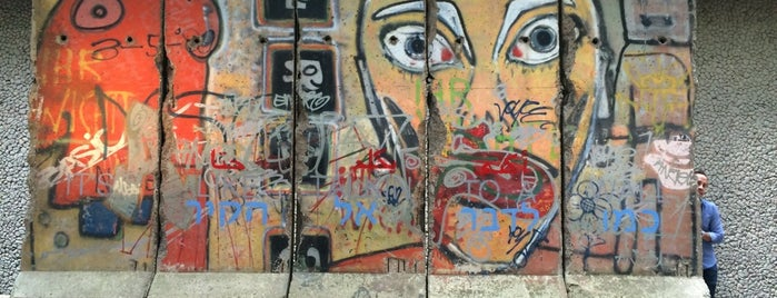Berlin Wall Remains (520 Madison Lobby) is one of Hidden History NYC.