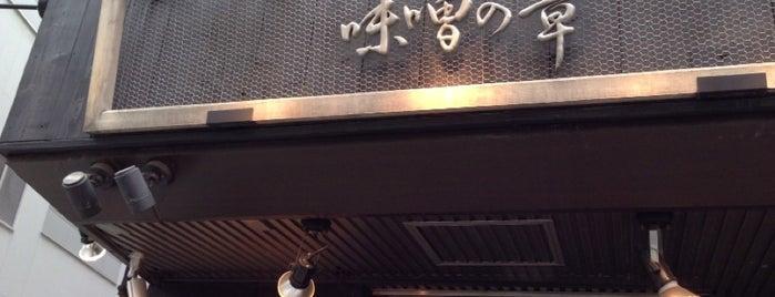 Tsujita Miso no Sho is one of Tokyo.