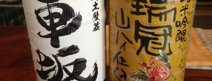 純米酒専門 八咫 名古屋栄店 is one of Tempat yang Disimpan issinta.