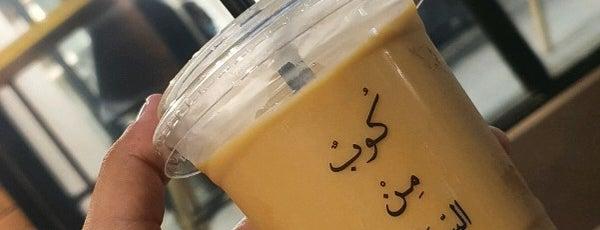 Origin Specialty Coffee is one of Queen'in Kaydettiği Mekanlar.