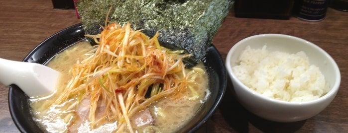 麺達 うま家 高田馬場店 is one of 高田馬場ラーメン.