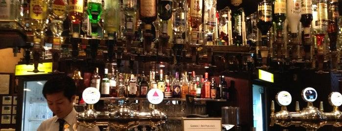 HUB is one of lieu a Tokyo 3.
