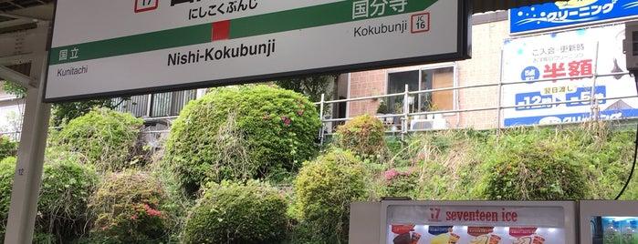JR中央線 西国分寺駅 is one of Tempat yang Disukai ジャック.