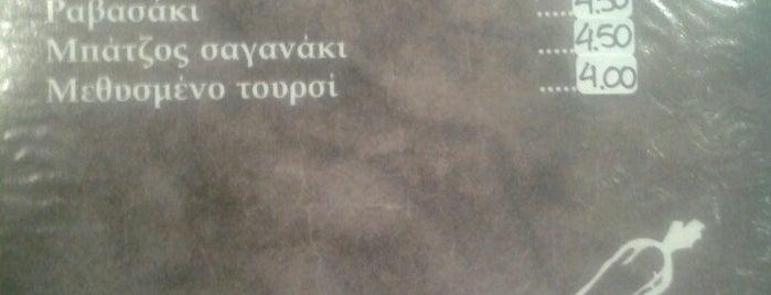 Τα Κοψίδια is one of Em's List.