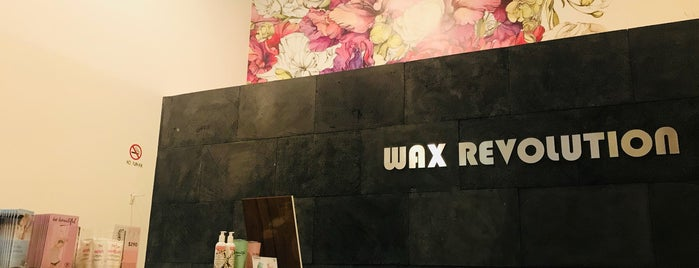 Wax Revolution Coyoacan is one of Gabriela : понравившиеся места.